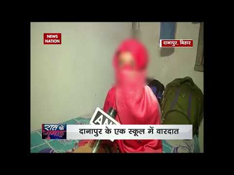 Patna: Sweeper rapes 8-year-old student at school