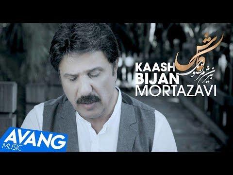 Bijan Mortazavi - Kaash OFFICIAL VIDEO HD
