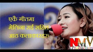 Melina Rai | यति राम्रो स्वदेश गान पनि गाएकी छन् मेलिनाले