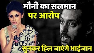 Mouni Roy Says That Salman Khan Did Not Help Her Bag GOLD || See Full Report