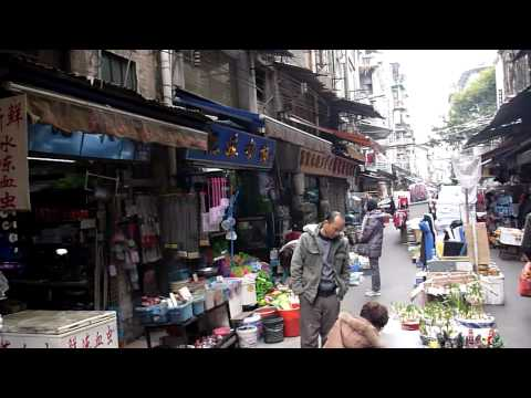 South China Tour Guangzhou Slum Town 360 view 嶺南情懷之:廣州舊城區清平路