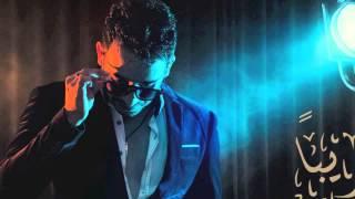 Imad Edderraj - Yala Goulou (Official Teaser) | (عماد الدراج - يلا قولو (برومو