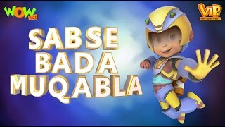 Sabse Bada Muqabla | Vir The Robot Boy |  Action Movie |  ENGLISH, SPANISH & FRENCH SUBTITLES
