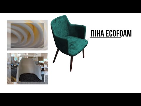 Rarik Rarik: 3D animation chair for VENETO