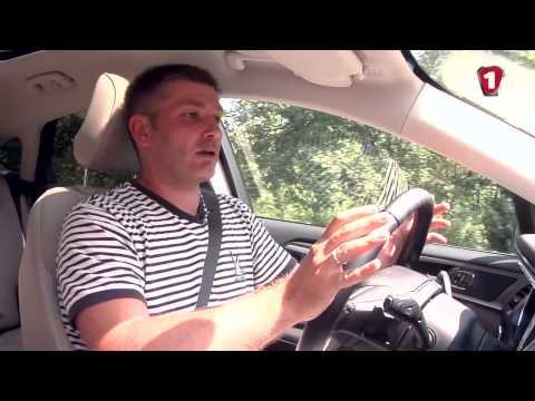 Тест-драйв Ford Mondeo 2015