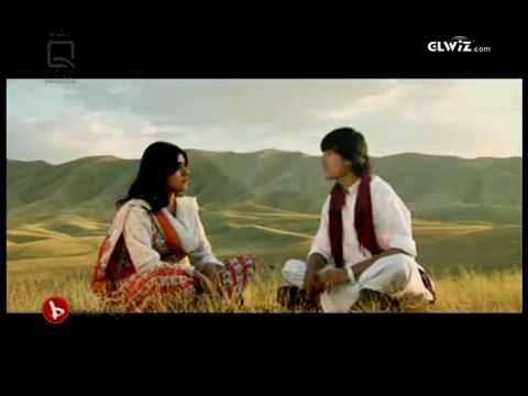 afghan song