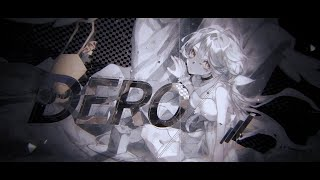 【歌ってみた】DERO / Covered by 久檻夜くぅ【DUSTCELL】
