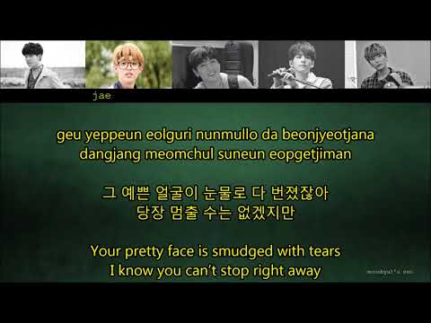 day6 - lean on me (colorcoded english subs)