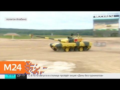 """В """"Танковом биатлоне"""" 5 августа участвуют в заезде Азербайджан, Сербия, Белоруссия и Китай - Москв…"""