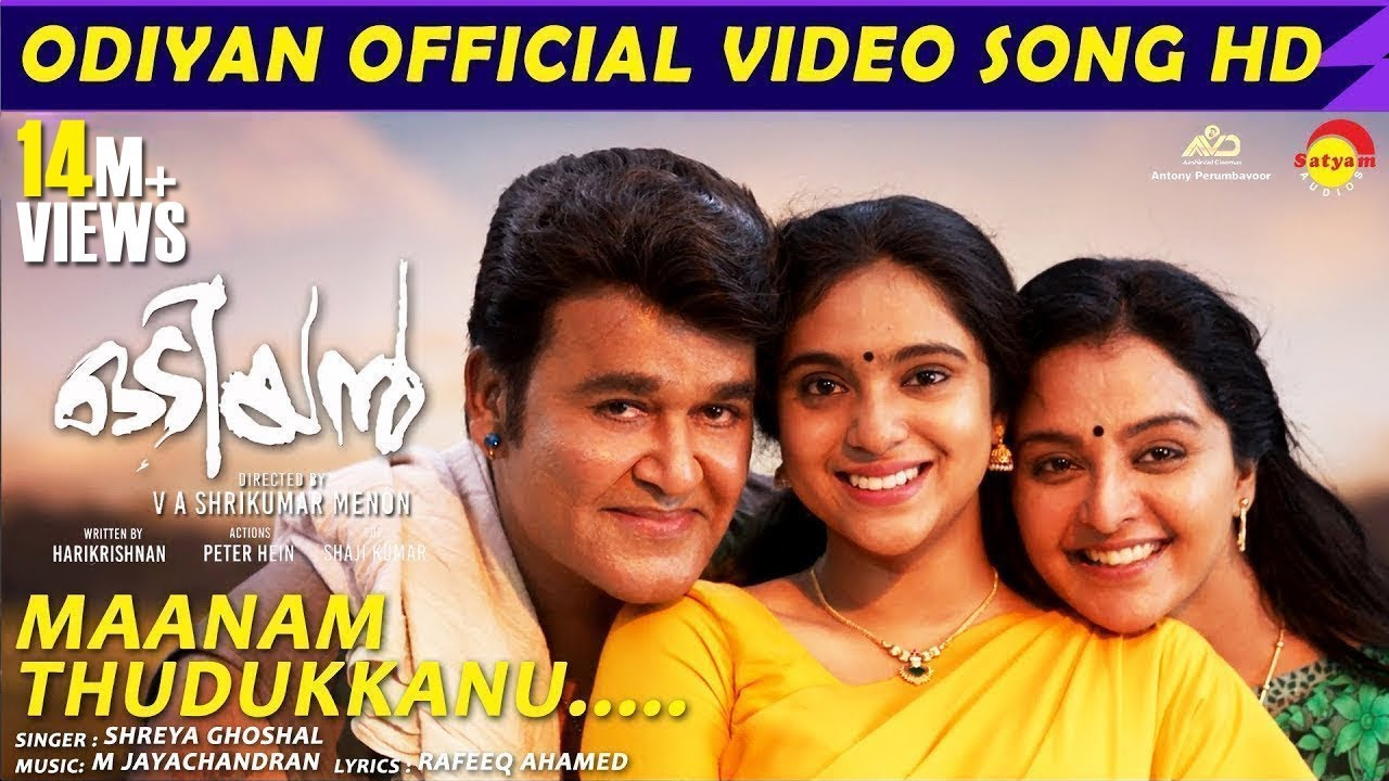 Maanam Thudukkanu | Odiyan Official Video Song HD | #Mohanlal #ManjuWarrier #ShreyaGhoshal | M J