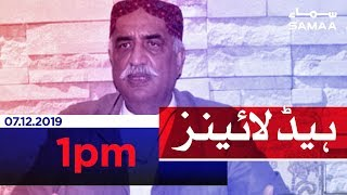 Samaa Headlines - 1PM - 07 December 2019