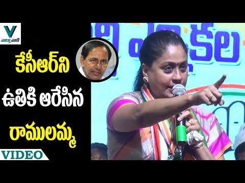 Vijayashanti Fires on KCR at Gadwal Meeting - Vaartha Vaani