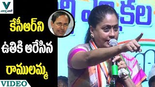 Vijayashanti Fires on KCR at Gadwal Meeting - Vaartha Vaani