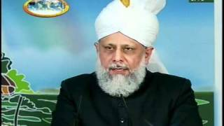 (Urdu, Bangla) Jalsa Salana Bangladesh 2009 - Concluding Address by Hadhrat Mirza Masroor Ahmad