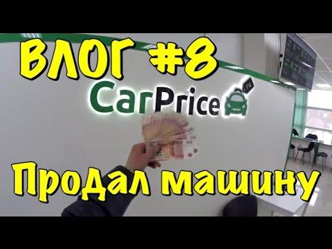 Продажа автомобильных камер (авто камер) для колес