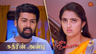 Poove Unakkaga | Special Episode Part - 2 | Ep.81 & 82 | 18 Nov 2020 | Sun TV | Tamil Serial