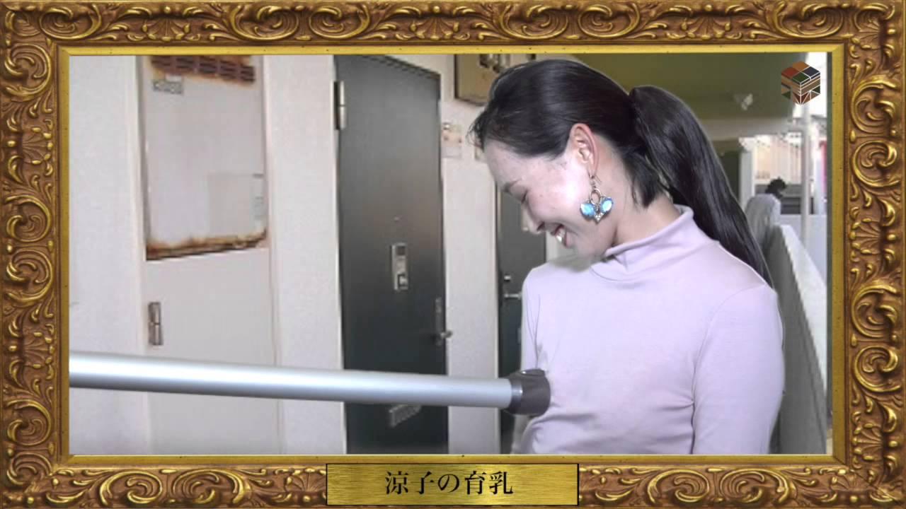 掃除機で育乳マッサージを行う〜method.21〜涼子の育乳