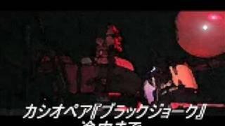 http://www.youtube.com/watch?v=HXHXIrWJOcQ&fmt=18 でステレオに カシ...
