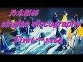 NOGIZAKA46 singles discography First~24th 乃木坂46 First~24thシングルメドレー!