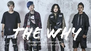 YOUNGOHM - ดูไว้ (Rock Cover By THE WHY)