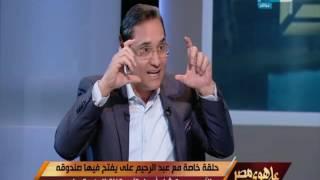 على هوى مصر - حلقة  خاصة مع د. عبد الرحيم علي يكشف اسرار تآمر قناة الجزيرة على مصر
