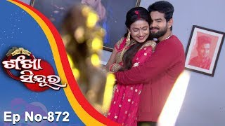 Sankha Sindura | Final Episode 4th Nov 2017 | Odia Serial - TarangTV