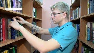 Паспорта теперь просят предъявить в якутских библиотеках