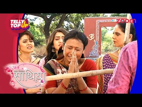 intense-drama-to-take-place-after-dharam's-death-in-saath-nibhana-saathiya- -telly-top-up