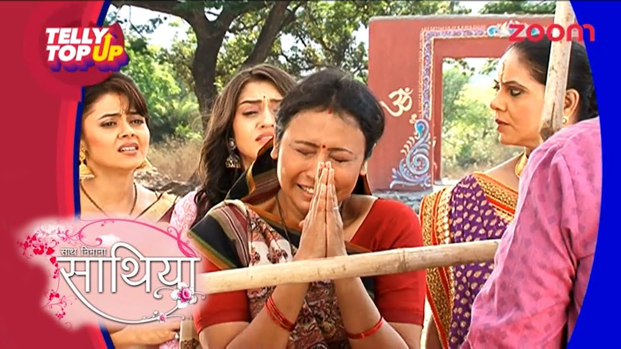 Intense Drama To Take Place After Dharam's Death In Saath Nibhana Saathiya  | Telly Top Up