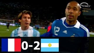 France vs Argentina 0-2 All Goals and Extended Highlights (Friendly) 2009 HD 720p
