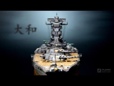 Battleship Yamato 大和 1/700 Fujimi - Ship Model