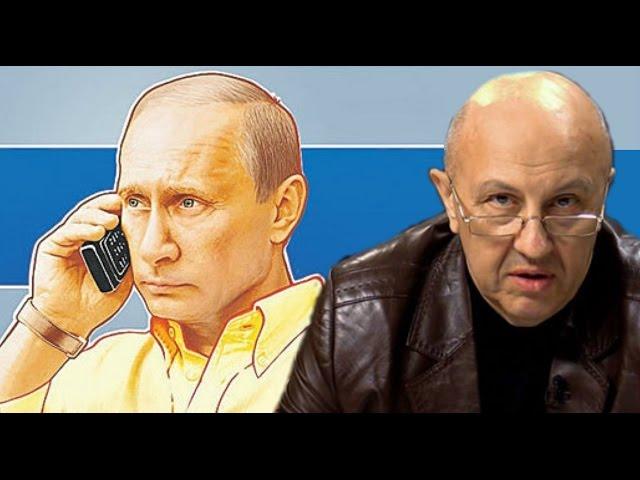 Проблемы Путина. Рассказывает Андрей Фурсов.