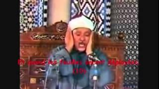 Abdelbasset Abdessamad   sourate At Takwir l'obscurcissement   magnifique récitation