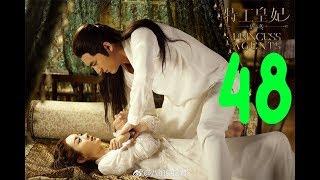 Download Video ตำนานฉู่เฉียว ซับไทย EP 48 MP3 3GP MP4