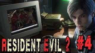 Resident Evil 2 Remake - 4: Beer Kin