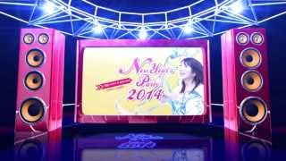 2014年1月19日に開催されるNew Year's Party 2014のCMです。 http://c-c...