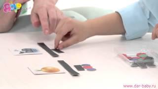 Обучение грамоте в 5-7 лет, формирование начальных навыков звукового анализа
