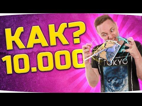 видео: НОВЫЙ РЕКОРД ДЖОВА ● Сделал 10.000 урона