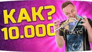 НОВЫЙ РЕКОРД ДЖОВА ● Сделал 10.000 урона