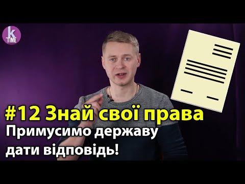 Киевская Русь - encyclopaedia-