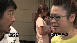 2013年1月12日(土)〜18日(金) 連日20:30よりレイトシ...