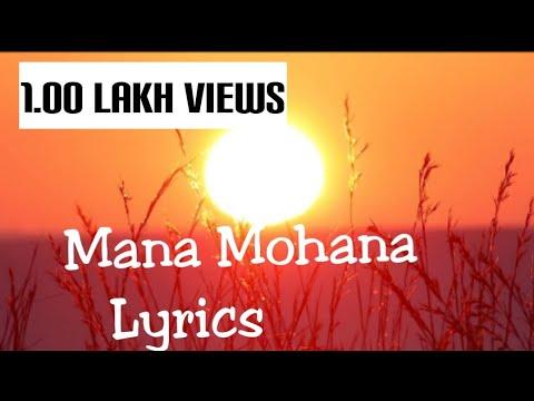 Mana Mohana Song Tamil & Lyrics மன மோகனா Jodha Akbar Movie