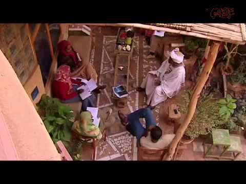 The Rashid Diab Arts Centre, Khartoum, Sudan  فنون سودانية