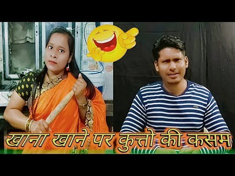 Khana Khane Par Kutto Ki Kasam (New Comedy Video) Indian Vlogger Farman Ansari
