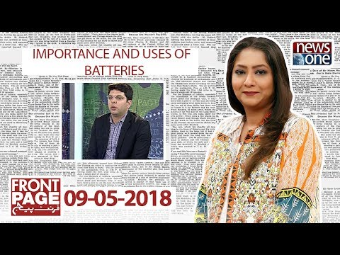 Front Page | 9-May-2018 | News One