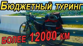 Обзор велосипеда GT transeo comp от владельца (отзыв) / бюджетный велосипед для путешествий
