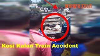 Kosi Kalan Train Accident one Cought Dead | Police Starts Enquiry | Newsfolo