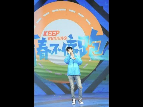 胡夏 Hu Xia〈青春不停跑〉(live)