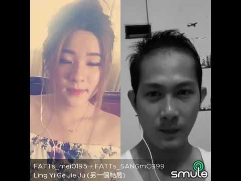 Ling Yi Ge Jie Ju # Mei + Asang - Smule Duet Mandarin Song