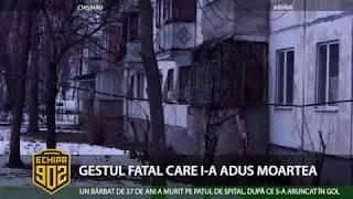 GESTUL FATAL CARE I A ADUS MOARTEA